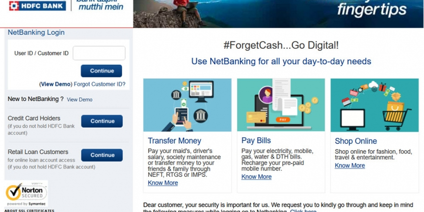 site de netbanking 2