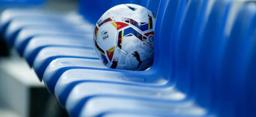Apostas na Segunda Divisão: o que será decidido no dia do jogo final e o que apostar aqui - Melap.PT